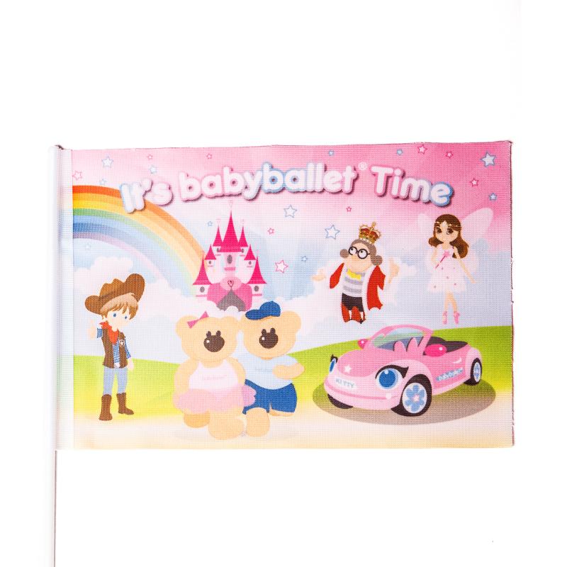 babyballet Flag
