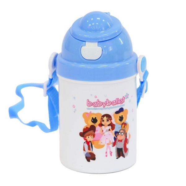 babyballet Child's Drinking Flask Blue 3